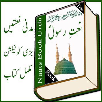 naat in urdu book poster