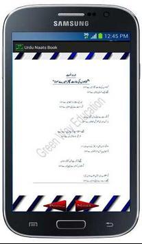 naat in urdu book apk screenshot