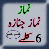 namaz book icon
