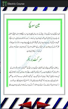 Swell Electric Course In Urdu For Android Apk Download Wiring 101 Cranwise Assnl
