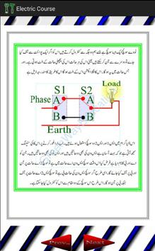 Fine Electric Course In Urdu For Android Apk Download Wiring 101 Cranwise Assnl