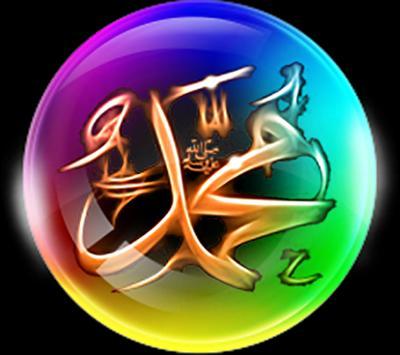 Allah Muhammad Live Wallpaper Poster Apk Screenshot