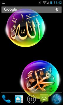 Allah Muhammad Live Wallpaper apk screenshot