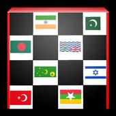 Atlas Flags Interactive - Asia icon