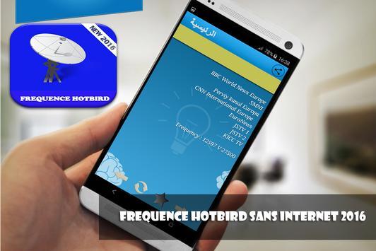 تردد قنوات hotbird frequence screenshot 2