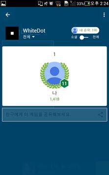 WhiteDot apk screenshot