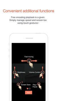 GOM Player apk screenshot