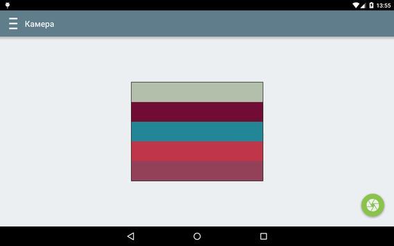 #Rainbow Generator screenshot 1