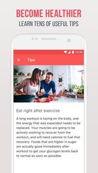Фитнес для похудения скриншот 5