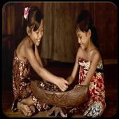 Lagu Dolanan Jawa Terlaris icon