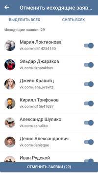 ViKey Zen (beta) screenshot 2