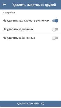 ViKey Zen (beta) screenshot 3