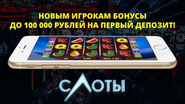 Софт онлайн казино
