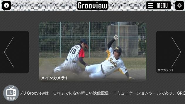 Grooview poster
