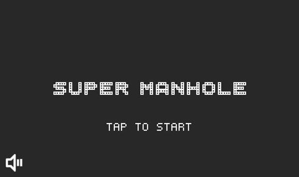 SUPER MANHOLE poster