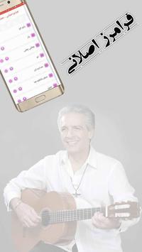 آهنگ های فرامرز اصلانی - faramarz aslani music poster