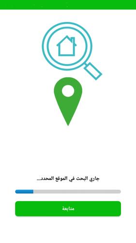 قروبات بنات واتساب Apk 11 Latest Version For Android