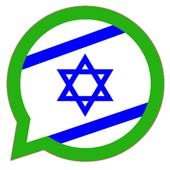גרופי - קבוצות לוואטסאפ icon