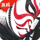 Kabuki art wallpaper icon