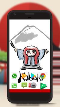 Kabuki art wallpaper poster