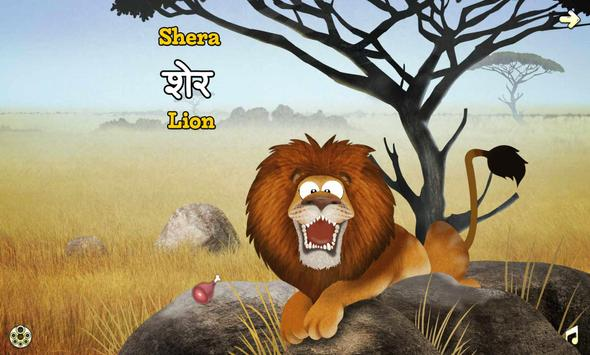 Appy Animals apk screenshot