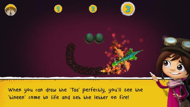 Zee's Arabic Alphabet apk screenshot