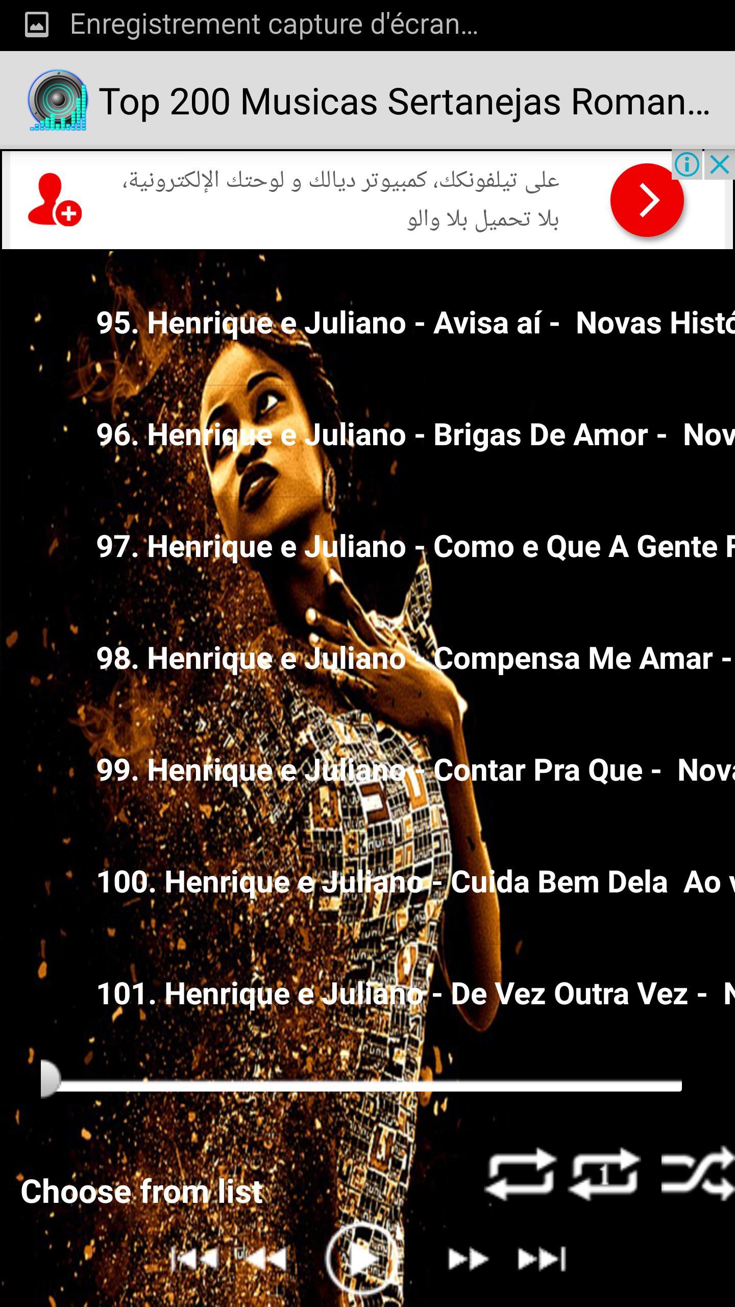 Amor meia boca (acústico) by daniel e cristiano & sertanejo play.