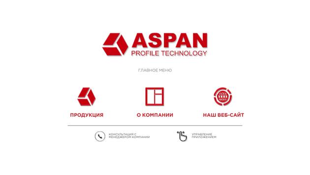 Aspan Profile Technology poster
