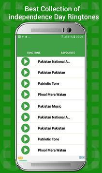Audio mp3 Ringtones & Sounds (Jashn e Azadi Songs) screenshot 1