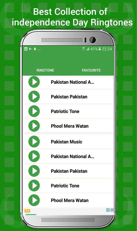 Azadi Pakistan National Songs Ringtones – Shredz