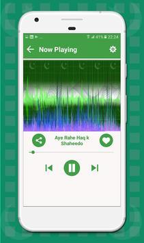 Audio mp3 Ringtones & Sounds (Jashn e Azadi Songs) screenshot 2