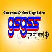 GSGSS icon