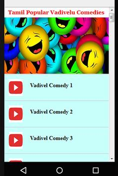 Tamil Popular Vadivelu Comedies screenshot 4