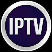 GSE SMART IPTV icon