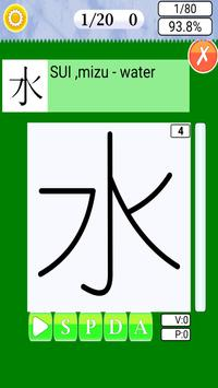 Japanese Characters Quiz poster
