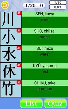 Japanese Characters Quiz apk screenshot