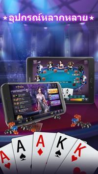 โป๊กเกอร์ - Poker ZingPlay poster