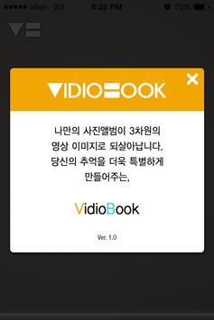 VidioBook (비디오북) screenshot 1
