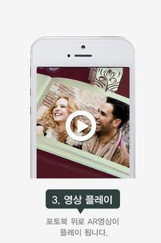 VidioBook (비디오북) screenshot 4