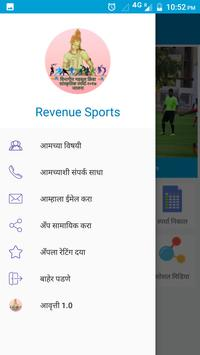 Revenue Sports screenshot 1