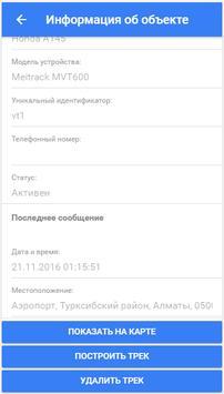 GTS4B apk screenshot