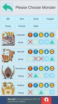 Game Database(Monster Hunter World) screenshot 1