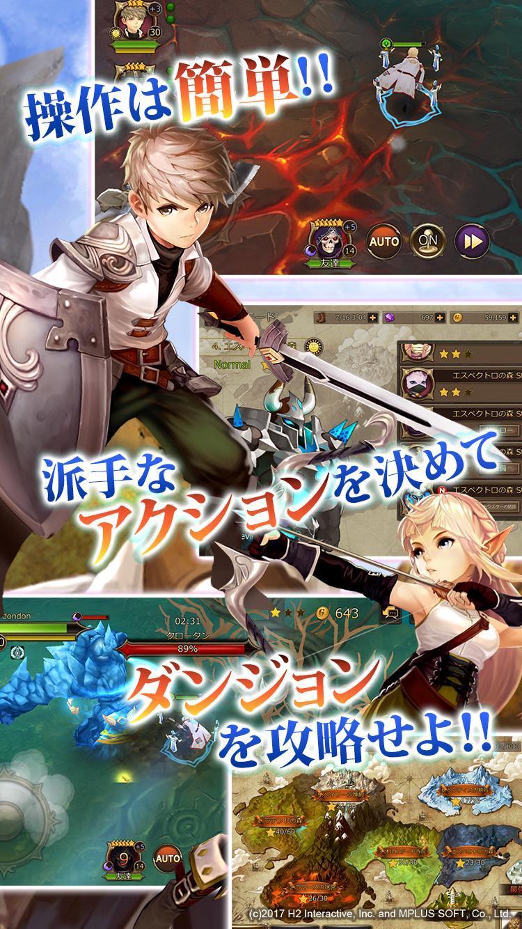 HOPE Online Heroes of Perfect Element v1.0.13 Mod APK 3
