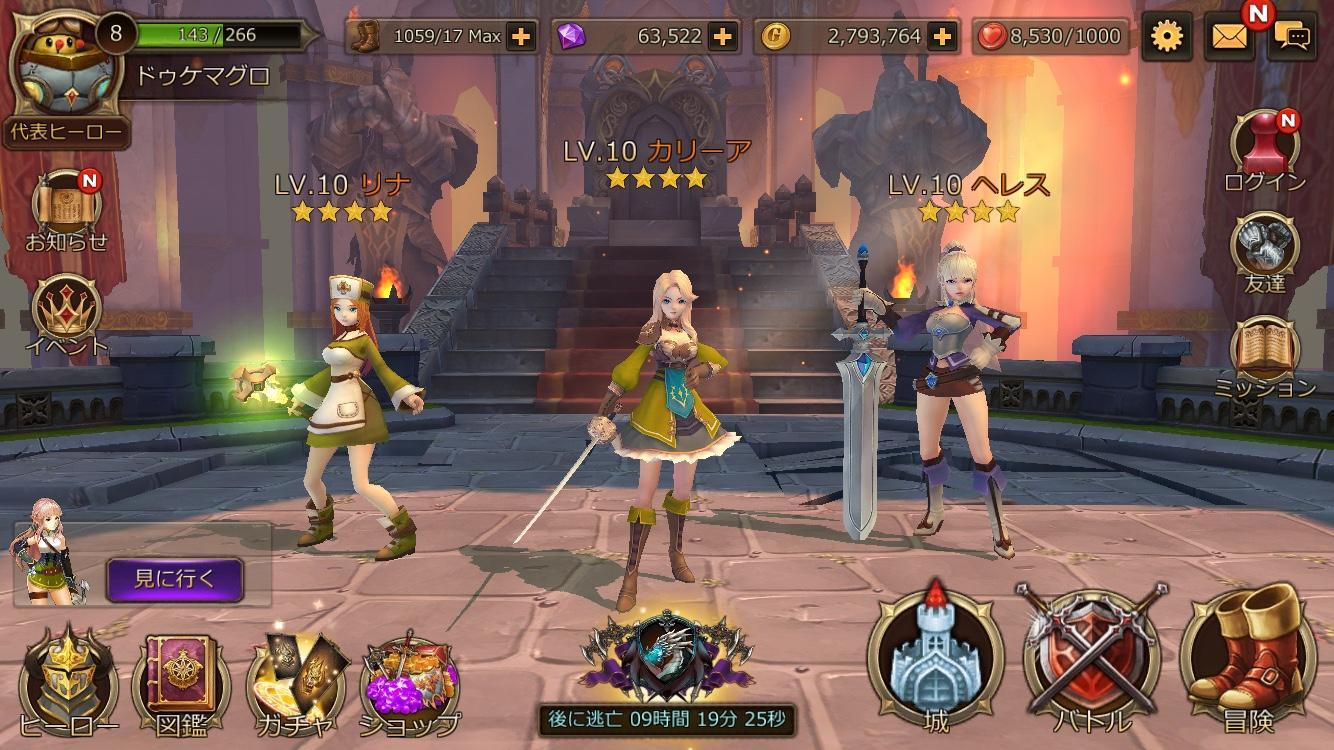 HOPE Online Heroes of Perfect Element v1.0.13 Mod APK 4