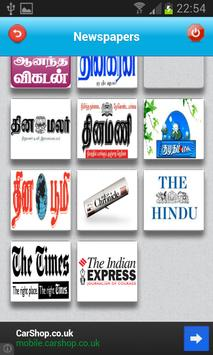 TamilNadu Today News apk screenshot