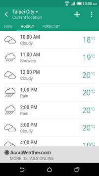 Cuaca HTC screenshot 1