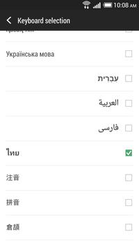 HTC Sense Input-TH screenshot 1