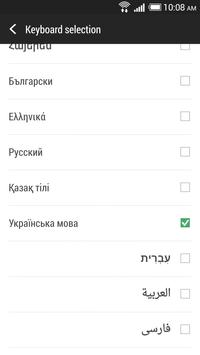 HTC Sense Input-UK apk screenshot