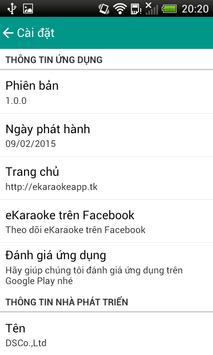 eKaraoke List screenshot 3