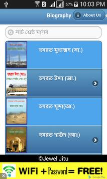 Bikkhato monisir jiboni poster